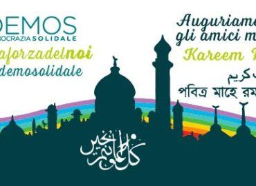 buon ramadan