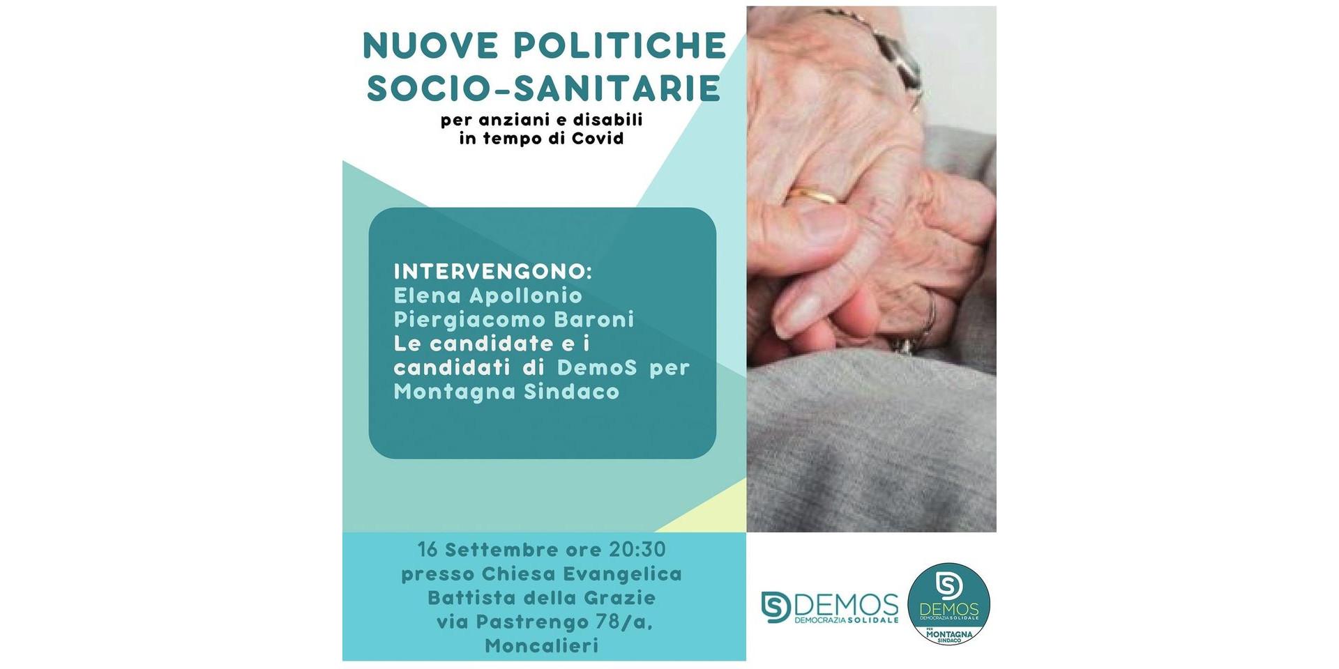 Demos Moncalieri Nuove Poltiche Assistenziali
